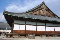 Ninomaru Palace