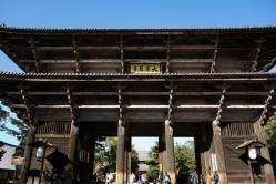 Nandaimon Gate,