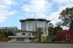 Tokagakudo Concert Hall