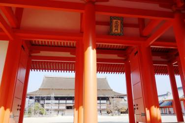 View through the Jomeimon Gate on Shishinden main hall