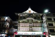 Minami-za, primary kabuki theatre in Kyoto