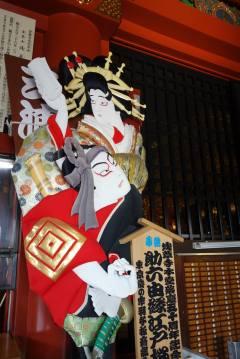 Hondō