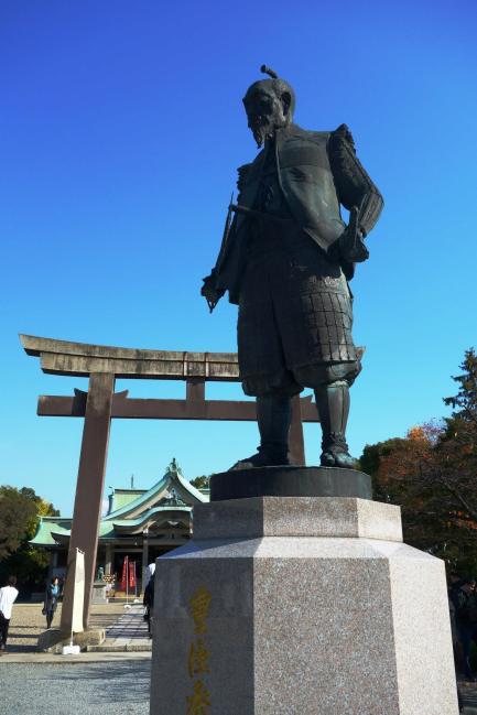 Hokoku-jinja Shrine