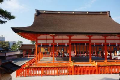 Worship Hall,