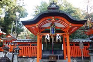 Tamayama inarisha