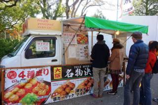 Takoyaki stand (octopus balls)