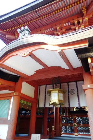 Honden (main shrine)