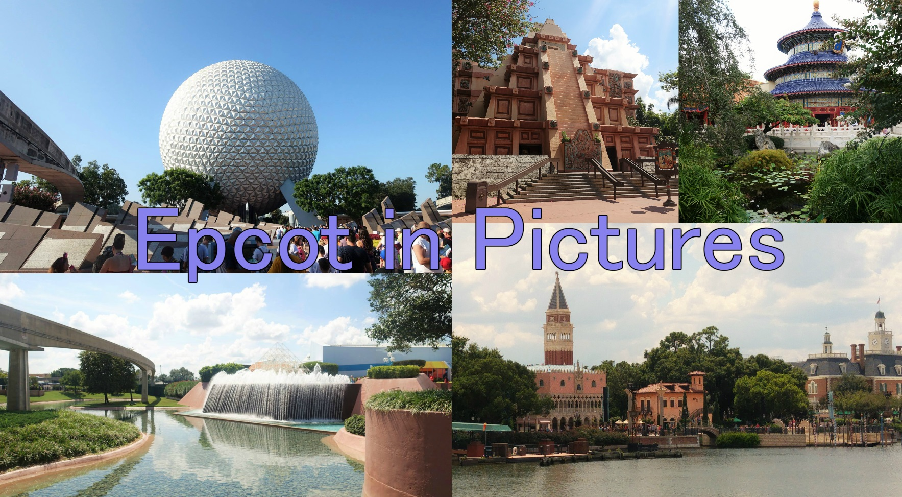 Epcot in Pictures