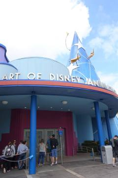Art of Disney Animation, Toon Studio