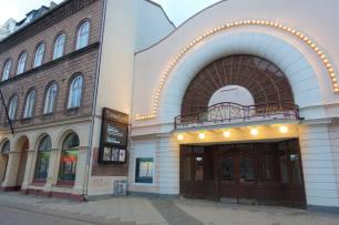 Victoriateatern, Södra Förstadsgatan