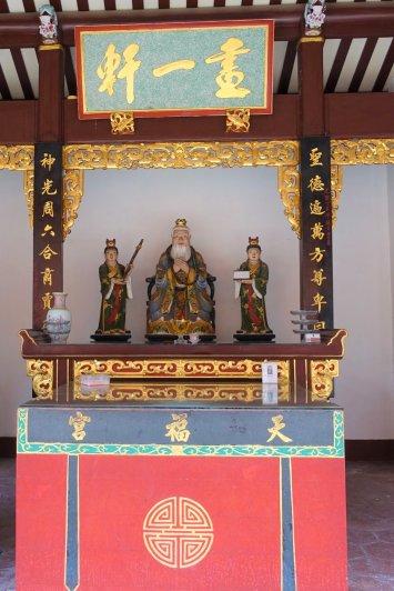 Kong Zi Gong