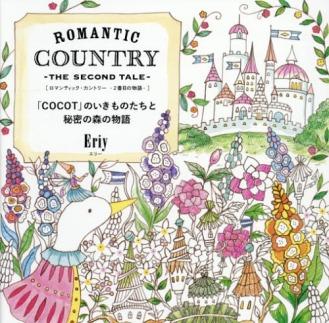 Romantic Country 2