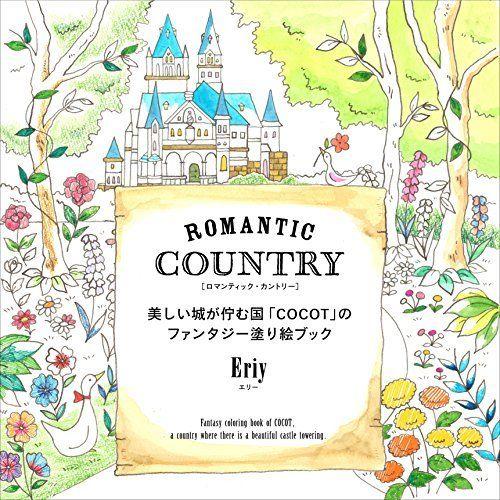 Romantic Country 1