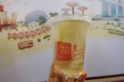 Lemon Tea Ya Kun