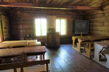 196 School-house
