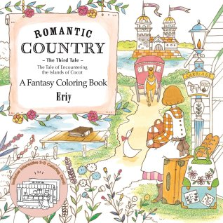 Romantic Country: The Third Tale
